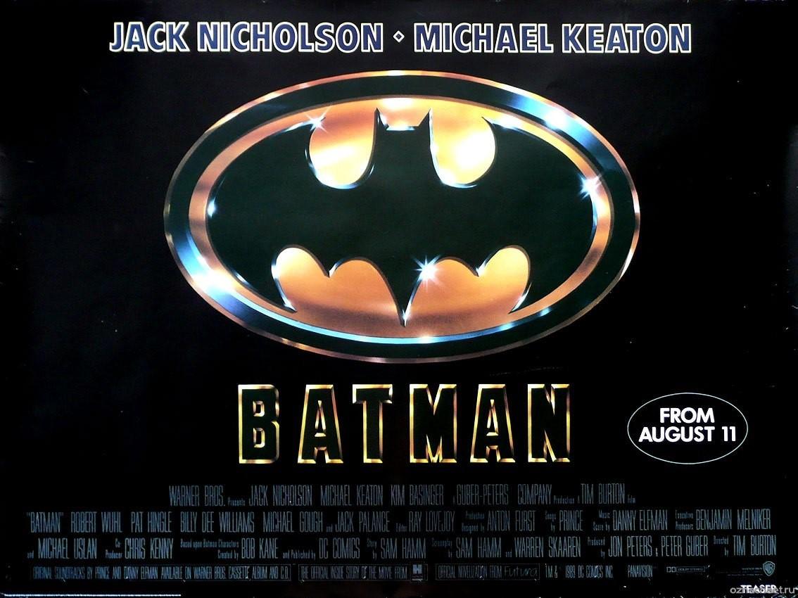 Кадр из тизера к «Бэтмену» (1989)