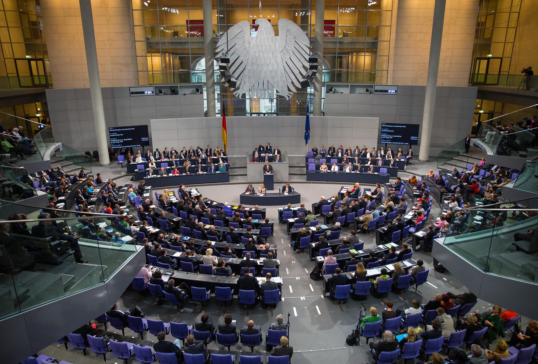 Немецкий парламент (бундестаг)