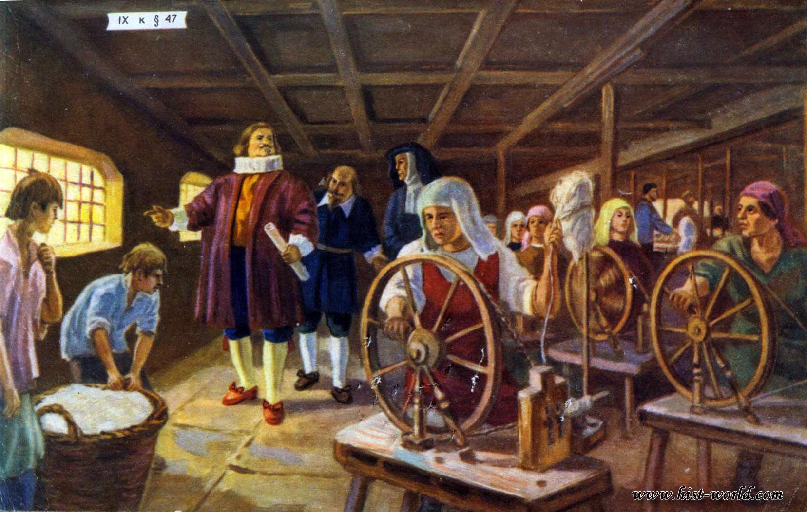 Как выглядели первые мануфактуры VI века