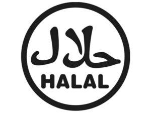 Халяль - маркировка